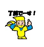カラフル忍者(個別スタンプ:30)