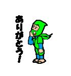 カラフル忍者(個別スタンプ:31)