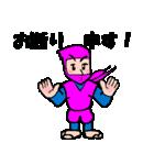 カラフル忍者(個別スタンプ:32)
