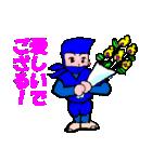 カラフル忍者(個別スタンプ:34)