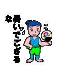 カラフル忍者(個別スタンプ:37)