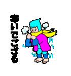 カラフル忍者(個別スタンプ:38)