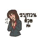 Ajarn is OK 2(個別スタンプ:03)