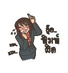 Ajarn is OK 2(個別スタンプ:08)