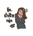 Ajarn is OK 2(個別スタンプ:09)