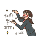 Ajarn is OK 2(個別スタンプ:33)