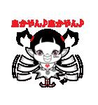 We are DEVILⅢ(個別スタンプ:29)