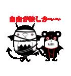 We are DEVILⅢ(個別スタンプ:37)