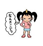 天ノ邪キーちゃん(個別スタンプ:4)