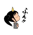 天ノ邪キーちゃん(個別スタンプ:10)