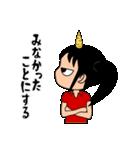天ノ邪キーちゃん(個別スタンプ:17)