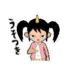 天ノ邪キーちゃん(個別スタンプ:24)