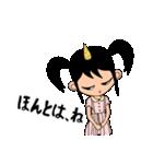天ノ邪キーちゃん(個別スタンプ:26)