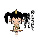 天ノ邪キーちゃん(個別スタンプ:31)