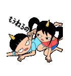 天ノ邪キーちゃん(個別スタンプ:33)