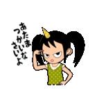 天ノ邪キーちゃん(個別スタンプ:36)