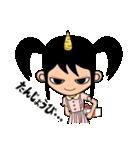 天ノ邪キーちゃん(個別スタンプ:39)