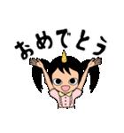 天ノ邪キーちゃん(個別スタンプ:40)