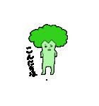 ブロッコリ男(個別スタンプ:1)
