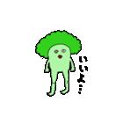 ブロッコリ男(個別スタンプ:2)