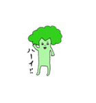 ブロッコリ男(個別スタンプ:3)
