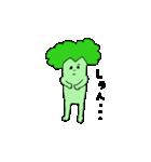 ブロッコリ男(個別スタンプ:6)