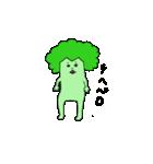 ブロッコリ男(個別スタンプ:8)