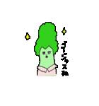 ブロッコリ男(個別スタンプ:15)