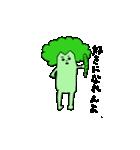 ブロッコリ男(個別スタンプ:22)
