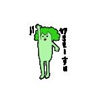 ブロッコリ男(個別スタンプ:24)
