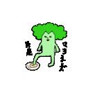 ブロッコリ男(個別スタンプ:33)