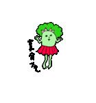 ブロッコリ男(個別スタンプ:34)