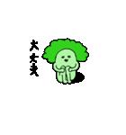 ブロッコリ男(個別スタンプ:38)