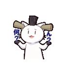 もひかんねこ(個別スタンプ:04)