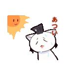 もひかんねこ(個別スタンプ:09)