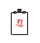 もひかんねこ(個別スタンプ:40)