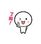 動く☆いつでも使える白いやつ(個別スタンプ:01)