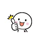 動く☆いつでも使える白いやつ(個別スタンプ:02)