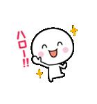 動く☆いつでも使える白いやつ(個別スタンプ:08)