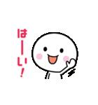 動く☆いつでも使える白いやつ(個別スタンプ:09)