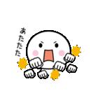 動く☆いつでも使える白いやつ(個別スタンプ:14)