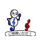 ト~ンちゃん(2)(個別スタンプ:01)