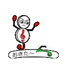 ト~ンちゃん(2)(個別スタンプ:02)