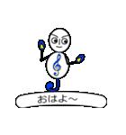 ト~ンちゃん(2)(個別スタンプ:03)