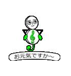 ト~ンちゃん(2)(個別スタンプ:04)