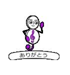 ト~ンちゃん(2)(個別スタンプ:05)