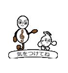 ト~ンちゃん(2)(個別スタンプ:07)