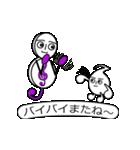 ト~ンちゃん(2)(個別スタンプ:09)