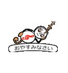 ト~ンちゃん(2)(個別スタンプ:10)
