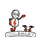 ト~ンちゃん(2)(個別スタンプ:11)